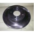 Диски тормозные передние Ваз 2108-099 АвтоВаз